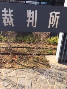 金沢大会写真①